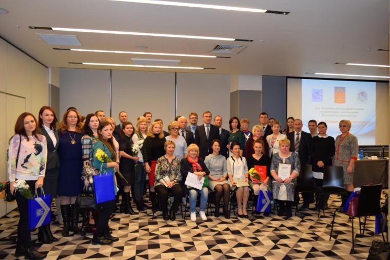 Участники 20-й юбилейной научно-практической конференции, посвященной празднованию Всемирного дня качества