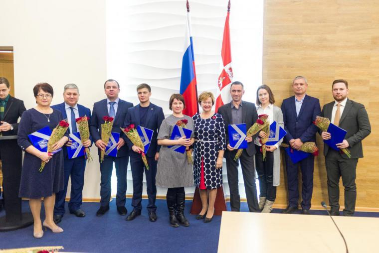 Награждение Дипломантов в номинации Продовольственные товары